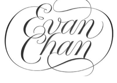 evanChan-logo